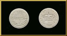 Greece Greek State of Crete 1900  10 Lepta coin