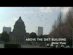 BLACK OF DEATH by Chim↑Pom 2008