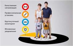 Установка систем безопасности для загородных домов в Москве и Московской области