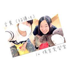 Instagram media chiiiaki.uw - #今日 は保育実習室で #童歌 とかをして みんなで楽しく学んだ✏️ #保育実習室 すき! #乗ってるのは#ロディ#お気に入り#欲しい#保育士の卵#0529
