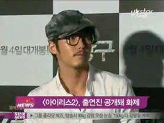[Y-STAR] Jang Hyuk-Lee Dahae, 'Iris2' play ('아이리스2', 장혁·이다해·출연 확정)