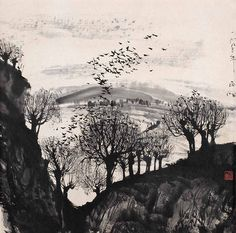 Zhu Naizheng(朱 乃正 Chinese, b.1935) ...