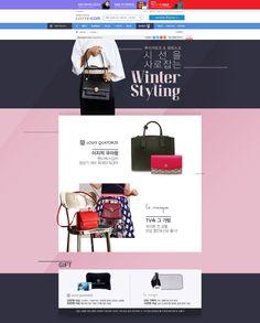 [롯데닷컴] 잡화 winter styling Designed by 조진용