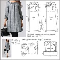 Photo and video – Women Life Sewing Patterns Free, Sewing Tutorials, Clothing Patterns, Sewing Crafts, Sewing Clothes, Diy Clothes, Clothes For Women, Dress Making Patterns, Couture Sewing