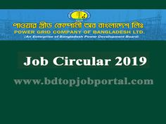 Power Grid Company Of Bangladesh Ltd (PGCBL) Job Circular 2019 Teacher Registration, Online Job Applications, Assistant Engineer, Job Application Form, Job Circular, Government Jobs, Online Jobs, New Job, Grid