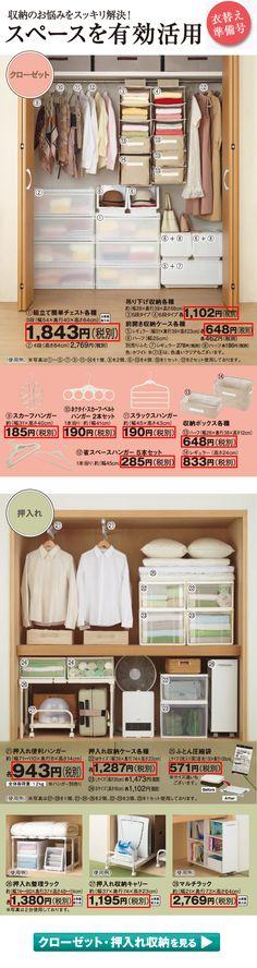 【ニトリ】公式通販 家具・インテリア通販のニトリネット 帽子