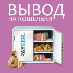 Цветочный бизнес - Пассивный доход