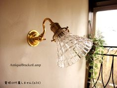 Modern Lighting, Sconces, Wall Lights, Home Decor, Chandeliers, Appliques, Decoration Home, Room Decor, Sconce Lighting