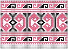 Настисніть кнопку мишеняти щоб закрити зображення, натисніть та перетягніть для… Tapestry Crochet Patterns, Weaving Patterns, Lace Patterns, Cross Stitch Patterns, Cross Stitch Borders, Boho Tapestry, Tapestry Bag, Crochet Coin Purse, Crochet Purses