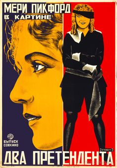 """Mary Pickford in the movie, """"The Pretender"""" designed by the Stenberg Brothers in 1926 as a chromolithograph at 101x72 cm.åÊ Published inåÊMoscow : Sovkino Lithographs, as aåÊchromolithograph ; 101 x 7"""
