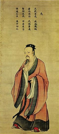 Emperor Yao was a legendary Chinese ruler, one of the Three Sovereigns and the Five Emperors.  Yao became the ruler at 20 and died at 119 when he passed his throne to Shun the Great, to whom he gave his two daughters in marriage