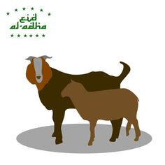 Eid Al Adha Sheep Graphic Festival Month Greeting Png And Vector With Transparent Background For Free Download Sheep Vector Art Background Graphic Resources