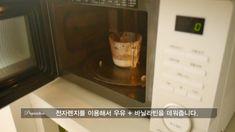 [동영상]바닐라 쉬폰케이크♪ : 네이버 블로그 Drip Coffee Maker, Kitchen Appliances, Diy Kitchen Appliances, Home Appliances, Coffee Making Machine, Kitchen Gadgets