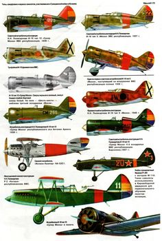 "Italian/German & Soviet ""Lent"" ""Cough"" Aircraft of the Spanish Civil War. In reality these were more like convenient field-tests. Luftwaffe, Ww2 Aircraft, Military Aircraft, Aircraft Painting, Ww2 Planes, Vintage Airplanes, Aircraft Design, Nose Art, Aviation Art"
