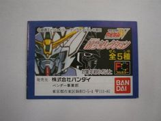 Mobile Suit Gundam Wing W MS selection set of 4 full color Gashapon Gachapon Get a Gacha BANDAI Bandai - http://coolgadgetsmarket.com/mobile-suit-gundam-wing-w-ms-selection-set-of-4-full-color-gashapon-gachapon-get-a-gacha-bandai-bandai/