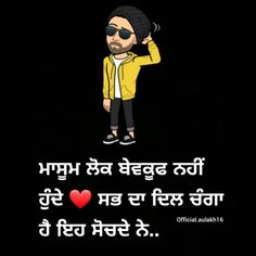 Girl Quotes, True Quotes, Punjabi Quotes, Deep Thoughts, Swag, Inspirational Quotes, Feelings, Words, Quotes About Girls