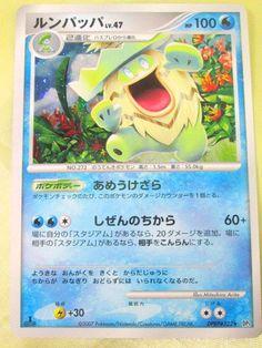 CARD/Japanese- POKEMON / Ludicolo - DP Shining Darkness / DP3 DPBP#322 HOLO 1st #Nintendo