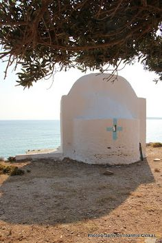 Panagia Grafiotisa on the island of Pserimos in Greece. A beautiful Church right next to the beach a few kilometers away from the main harbor. Greek Culture, Countries Of The World, Santorini, Kos, Beautiful Images, Mount Rushmore, Islands, Photos, Pictures
