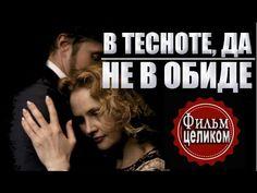 Фильмы о боевых искусствах смотреть онлайн в хорошем качестве русские