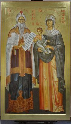 Orthodox Icons, Byzantine Art, Painting, High Art, Johannes, Christian Art, Old Testament, St John, Byzantine