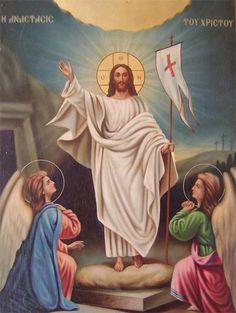 Χριστός Ανέστη ! White Jesus, Orthodox Easter, Pictures Of Jesus Christ, Greek Easter, Christ The King, Salvador, Holy Week, Jesus Is Lord, Vintage Easter