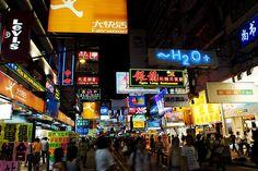 Hong Kong  Hong Kong'la yakından tanışmak istiyorsanız günün her saatinde capcanlı olan şehrin sokaklarında dolaşın. http://bit.ly/1pbGway #etstur #KeskeTatilOlsa #tatil #holiday #travel