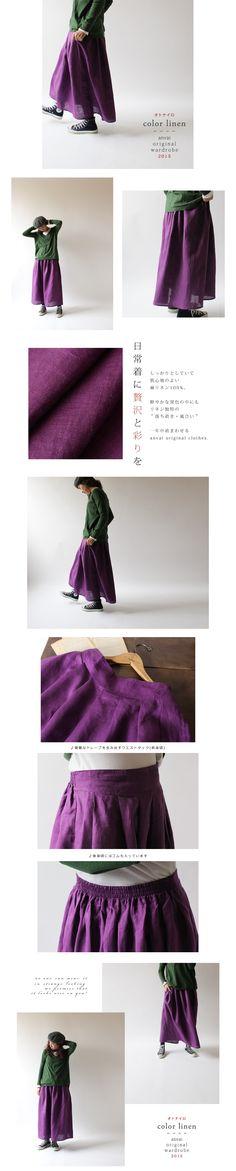♪春準備♪カラーリネン+ウエストタック大人お澄ましスカートA06 - Yahoo!オークション - ヤフオク!