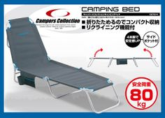 Camping bed