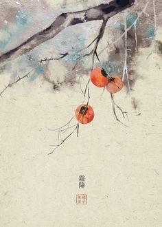 Korean Painting, Chinese Painting, Japanese Art Modern, Chinese Drawings, Japan Painting, Art Asiatique, Korean Art, China Art, Fantasy Artwork