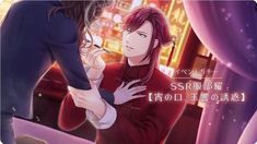 Anime Couples Drawings, Couple Drawings, Anime Cupples, Anime Love, My Hero, Handsome, Boys, Cafe Food, Inspiration