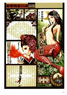 Tukiji Nao letter papers image by Tukiji Nao Manga Art, Manga Anime, Anime Art, Sixpack Workout, Tsukiji, Real Mermaids, Building Art, Monster Design, Cultura Pop