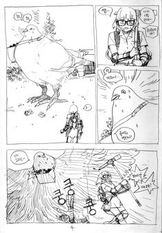 개드립 - 만화) 스압) 유해조수 처리반 : 55AEB7524F62D20027