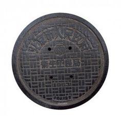 Innokids Mousepad - Beijing Sewer Plate