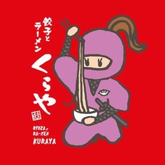 El sábado nuestra ninja de #Kuraya cumple un año y lo celebraremos con vosotros (ω)