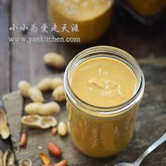 Homemade Peanut Butter With Dry Roasted Peanuts, Coconut Oil, Honey, Salt Homemade Peanut Butter, Peanut Butter Recipes, Paleo Dairy, Dairy Free, Gluten Free, Grilled Lobster Recipes, Grilling, Stuffed Peppers, Seeds
