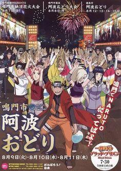 Since the Naruto anime series has collaborated with the Awa Odori Festival in Tokushima Prefecture, the largest summer dance festival in Japan. Naruto And Hinata, Naruto Shippuden Sasuke, Shikamaru, Sakura And Sasuke, Naruto Art, Itachi Uchiha, Anime Naruto, Anime Manga, Kakashi