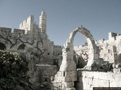 Jerusalem Old City, The Tower of David