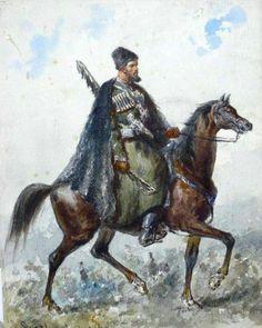 Circassian شركسي