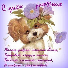 Светлана Герда