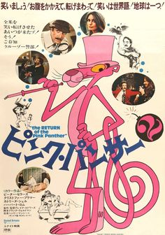 Return of the Pink Panther (1975)