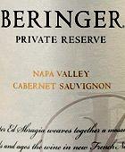 Beringer Vineyards Private Reserve Cabernet Sauvignon 2012 (750ML)