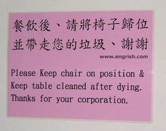 Funny English Signs - Lost in Translation Funny Names, Funny Signs, Translation Fail, English Translation, Funny Translations, Funny Chinese, Weird Pictures, I Laughed, Signage