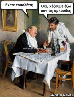 Ancient Memes, Funny Memes, Jokes, You Make Me Laugh, I Laughed, Lol, Humor, Artwork, Greek