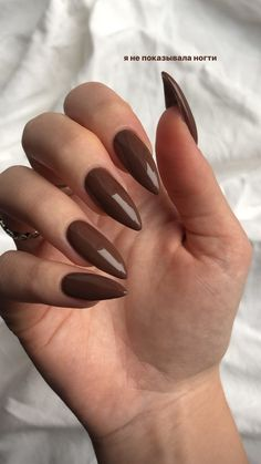 Edgy Nails, Stylish Nails, Trendy Nails, Swag Nails, Soft Grunge Nails, Red Stiletto Nails, Neutral Nails, Bling Nails, Brown Acrylic Nails