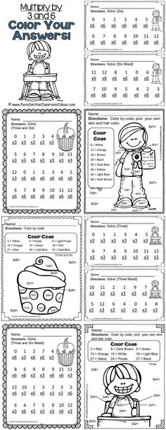 Multiply with 3 and 6 - Color Your Answers Printables with a cute Kids and Cupcake Theme with No Common Core Listings. This center game is made to be an additional resource for any third grade math series Third Grade. Use them for your math center, small group, RTI pull out, seat work or homework. #No CommonCore #TPT $Paid