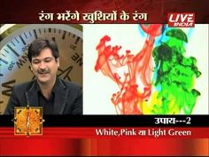 Role of colors in #Vastu- With the growing consciousness of #Vastu and its effects on mankind, it has become almost inevitable to synchronize well with the seven primary as well as the secondary color shades so that they work together to ensure successful living for one and all. To execute this, it is highly important to be aware of the prosperities of all the seven primary colors viz. red, orange, yellow, green, blue, indigo and violet.