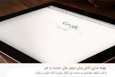 مناسب برای سئو دانلود قالب انفولد ENFOLD رایگان آخرین نسخه ریسپانسیو فارسی سازی شده