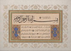 Islamic Art Calligraphy, Frame, Blog, Instagram, Deen, Home Decor, Picture Frame, Decoration Home, Room Decor