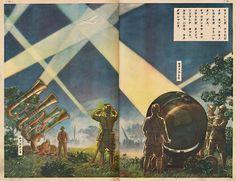 金子茂二の絵本 デンキノチカラ(2) 465