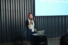 design dive 광주 아시아문화전당편   정인애 운영자(DOMC 대표)